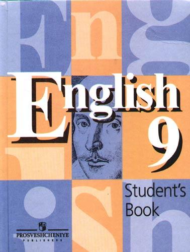 Гдз по Английскому 2011 6 Класс с Переводом